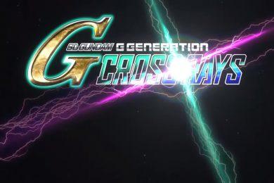 G Generation Cross Rays Release